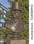 Small photo of Gorno-Altaisk, Russia - November 1, 2016: Bust of Alexander Pushkin (by sculptor Zurab Tsereteli) in the city of Gorno-Altaisk, Siberia, Russia