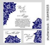 invitation with floral... | Shutterstock .eps vector #518490055