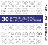 seamless abstract symbol vector ... | Shutterstock .eps vector #518493592