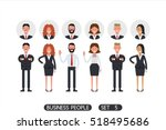 business people set 5 isolated... | Shutterstock .eps vector #518495686