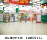 abstract blurred entrance area... | Shutterstock . vector #518509582