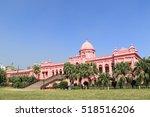 dhaka bangladesh tourism museum ...   Shutterstock . vector #518516206