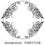 round black and white frame... | Shutterstock .eps vector #518517118
