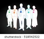 employee personnel group set | Shutterstock .eps vector #518542522