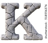 alphabet from the stones.... | Shutterstock . vector #518556376