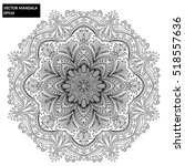 mandala  vector mandala  floral ... | Shutterstock .eps vector #518557636