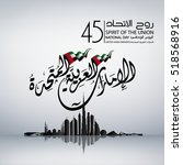 united arab emirates national... | Shutterstock .eps vector #518568916