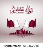 qatar national day  qatar... | Shutterstock .eps vector #518569948