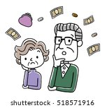 senior couple  think about money | Shutterstock .eps vector #518571916