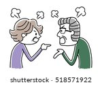 senior couple  fight  dispute | Shutterstock .eps vector #518571922
