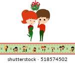 christmas scenes. part 7   kiss ... | Shutterstock .eps vector #518574502