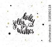 christmas card template. hand... | Shutterstock .eps vector #518580118