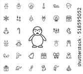 cute penguin icon on the white... | Shutterstock .eps vector #518595052