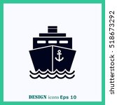 ship icon  vector illustration. ... | Shutterstock .eps vector #518673292