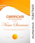 certificate of completion... | Shutterstock .eps vector #518675605