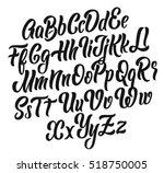 handwritten lettering vector... | Shutterstock .eps vector #518750005