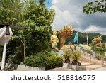 mach bucha buddhist memorial... | Shutterstock . vector #518816575