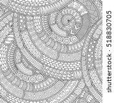 ornamental ethnic black and... | Shutterstock .eps vector #518830705