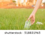 close up woman hand garbage... | Shutterstock . vector #518831965
