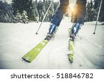 skier on the mountain | Shutterstock . vector #518846782
