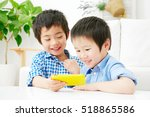 Smiling Japanese Children With...