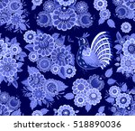fashion seamless texture with... | Shutterstock .eps vector #518890036