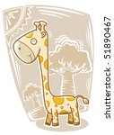 cartoon giraffe | Shutterstock .eps vector #51890467