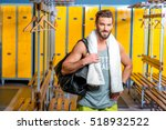 sports man standing with towel... | Shutterstock . vector #518932522