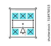 color box icon  wire frame...