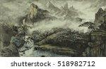 Chinese Mountains  Waterfall ...