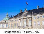 amalienborg square in... | Shutterstock . vector #518998732