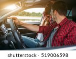 couple sitting in the car... | Shutterstock . vector #519006598