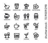 set of black flat symbols about ... | Shutterstock .eps vector #519009298