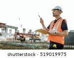 architecture construction... | Shutterstock . vector #519019975