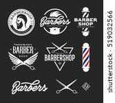 barber shop badges set. barbers ... | Shutterstock .eps vector #519032566