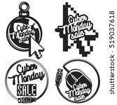 vintage cyber monday emblems | Shutterstock .eps vector #519037618