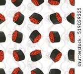 seamless pattern of sushi | Shutterstock .eps vector #519039325