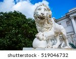 Sculpture Of Lion Of The Stair...