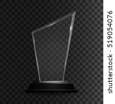 glass shining trophy. isolated... | Shutterstock .eps vector #519054076