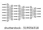neural net. neuron network.... | Shutterstock .eps vector #519056518
