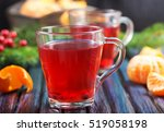 christmas drink | Shutterstock . vector #519058198