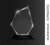 glass shining trophy isolated