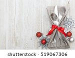 christmas meal table setting... | Shutterstock . vector #519067306