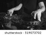 dj sound equipment at... | Shutterstock . vector #519073702