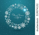 set of vector snowflakes | Shutterstock .eps vector #519074152