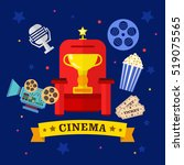 vector flat movie elements with ... | Shutterstock .eps vector #519075565