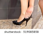 cropped shot of a woman wearing ... | Shutterstock . vector #519085858