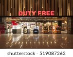 Small photo of ANKARA, TURKEY - NOVEMBER 14, 2016: Duty Free Shop in Esenboga International airport. Duty-free shops are retail outlets that are exempt from the payment of certain local or national taxes and duties.