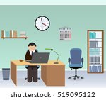 office room interior with... | Shutterstock .eps vector #519095122