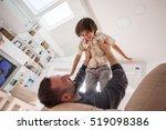 cheerful young boy having fun... | Shutterstock . vector #519098386